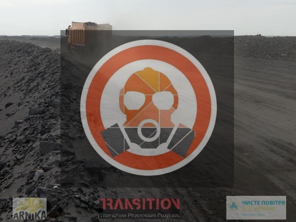 «АрселорМіттал Кривий Ріг» маніпулює екологічною інформацією щодо реконструкції хвостосховища «IV карта»