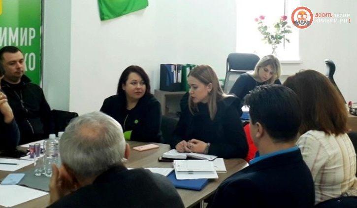 ДТКР приймає участь у розробці законопроекту «Про охорону атмосферного повітря»
