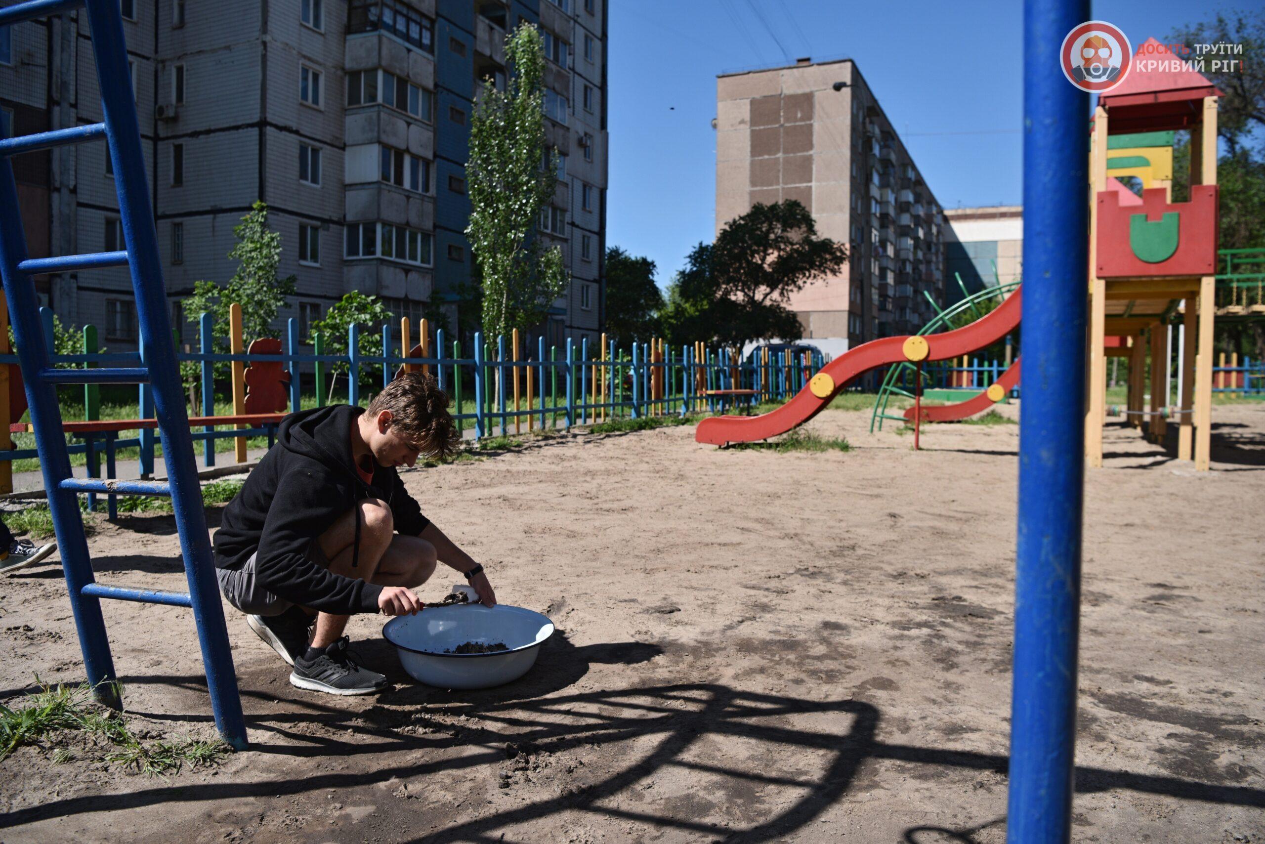 Дослідження промислового забруднення на сході України разом із Arnika