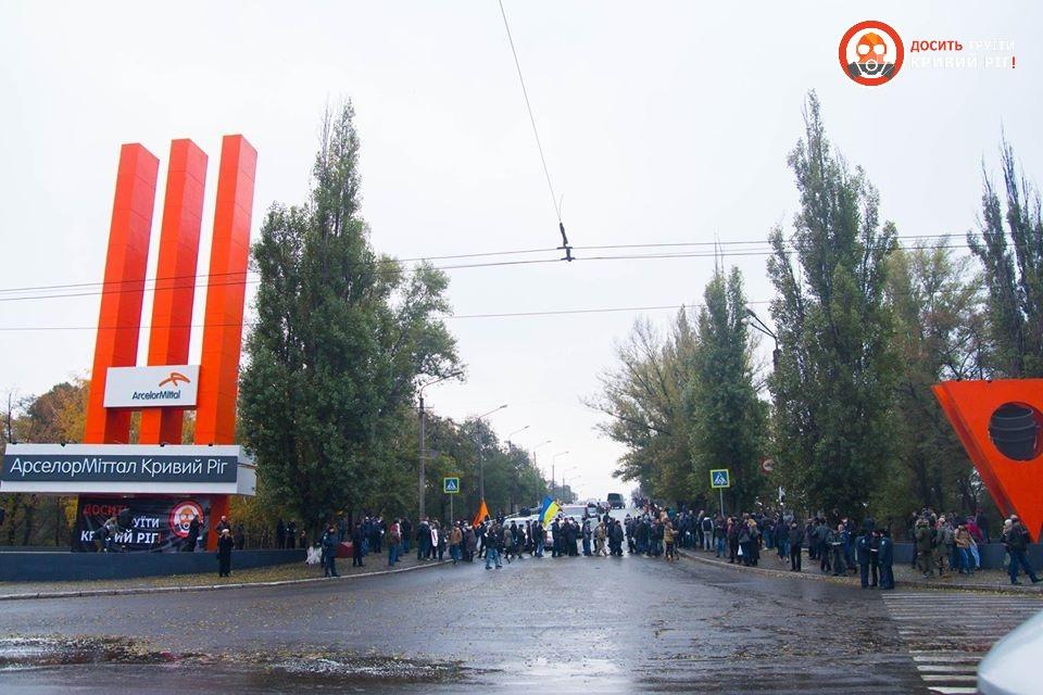 Мітинг біля прохідної «Арселору» 2016 року