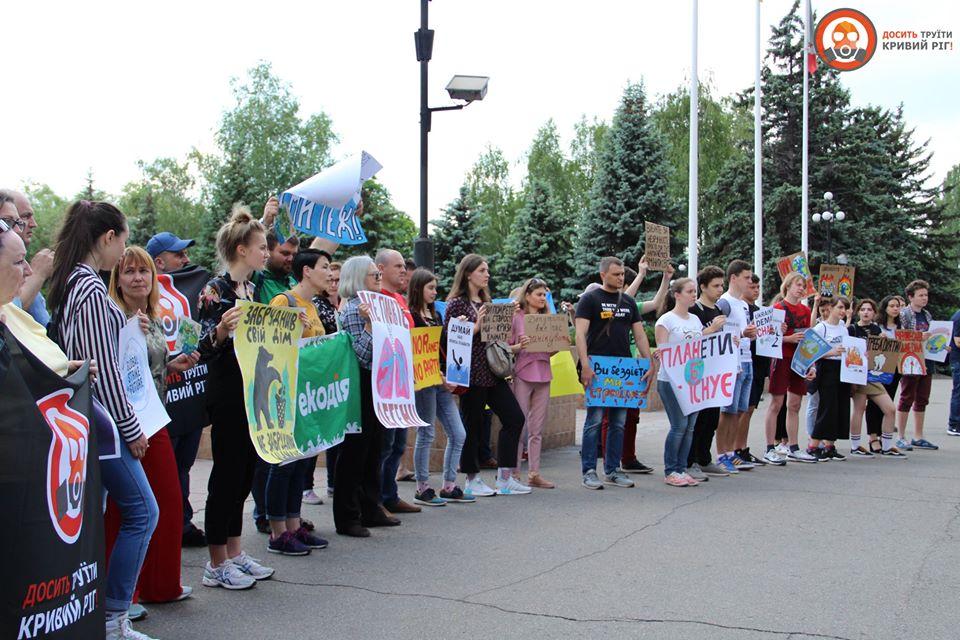 Приєдналися до Kryvyi Rih Global Strike for Future