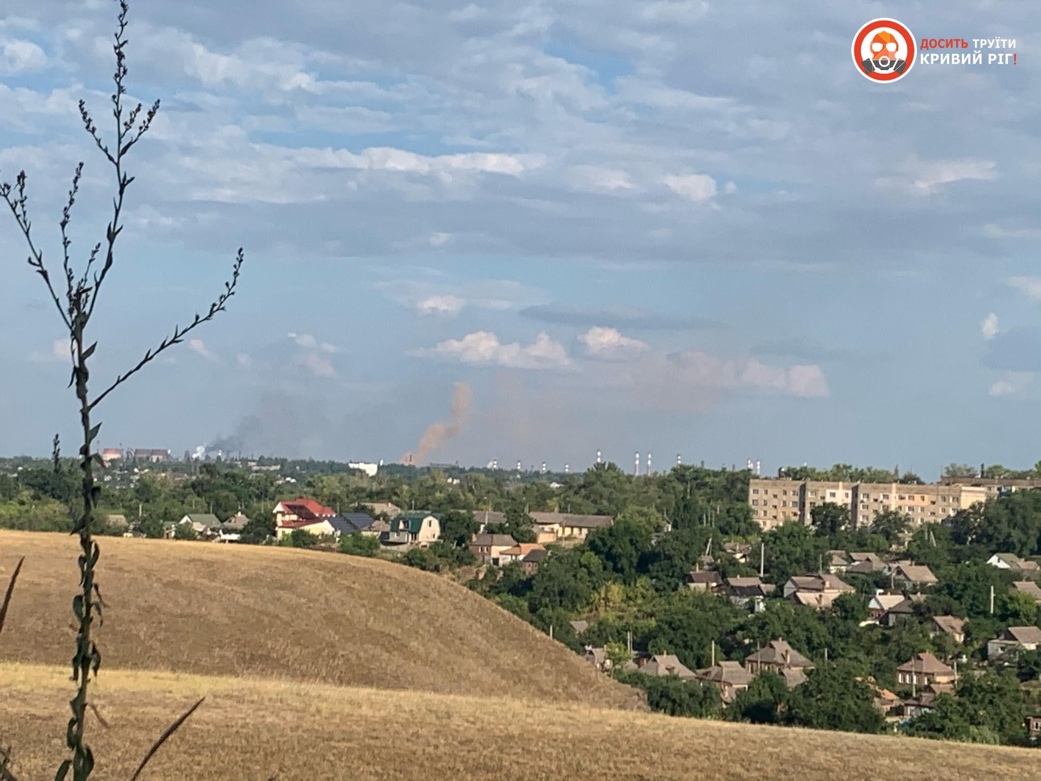 Отримали офіційну відповідь щодо смогу та хімічного запаху над Кривим Рогом 2 вересня