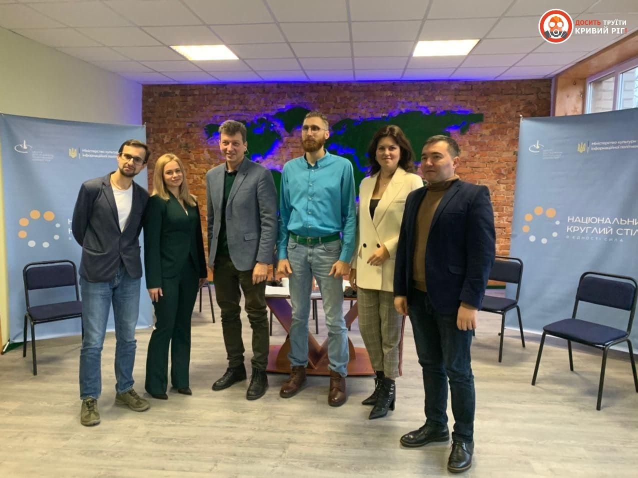 ДТКР взяли участь у Національному Круглому столі з Екології