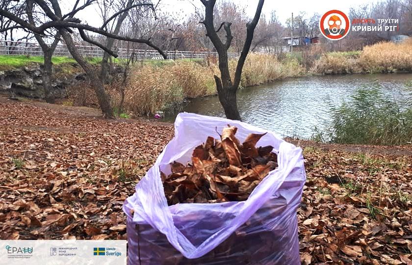 Опале листя – не відходи